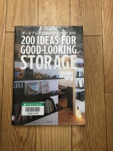 200 IDDEAS FOR GOOD LOOKING STORAGE