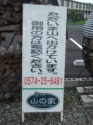 20110818_2237026
