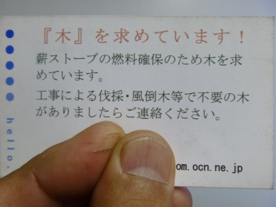20120328_2547118