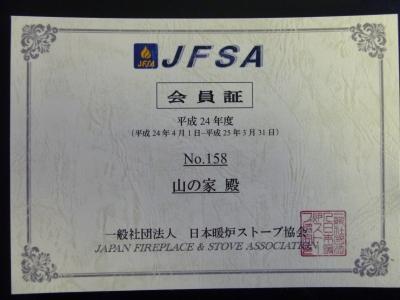 20120418_2573565