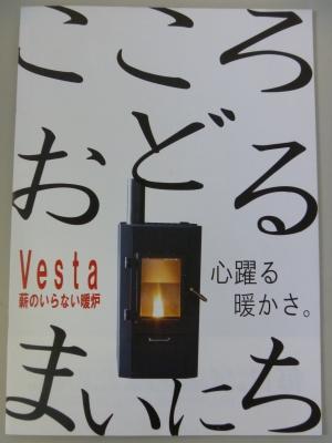20120707_2670236