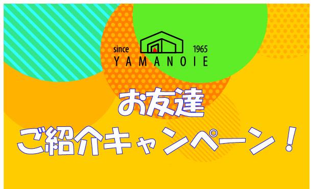 薪ストーブご紹介キャンペーン - コピー-01