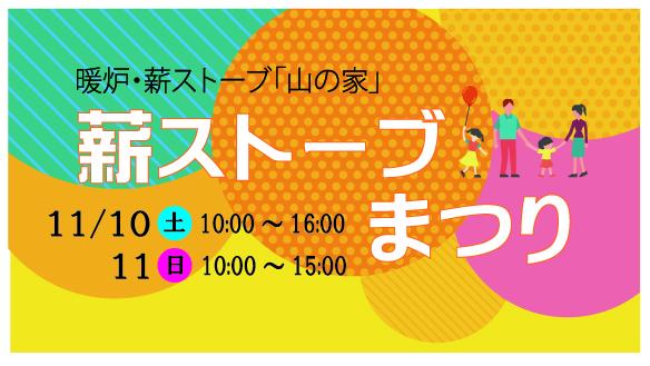 2018hagakiomote - コピー-01-02