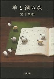 book123