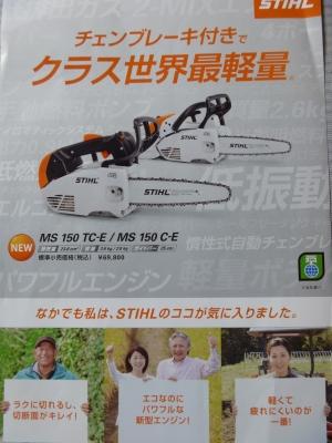 P1010085.JPG