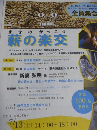P1040692.JPG